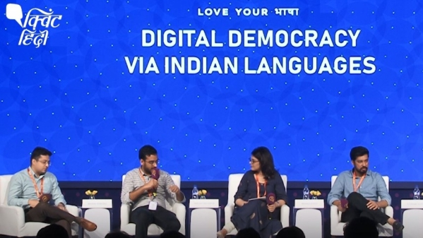Indian language startup founders discuss their biggest challenge in early days at 'Bol: Love Your Bhasha' event.