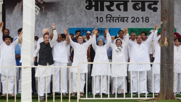 Congress President Rahul Gandhi on Monday, 10 September led the protest march in Delhi against rising fuel prices in the country.