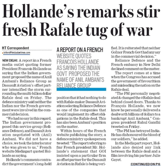 The front page of <i>Hindustan Times.</i>