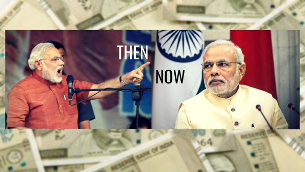 BJP on Falling Rupee Then Vs Now: This Viral Video is a Laugh Riot