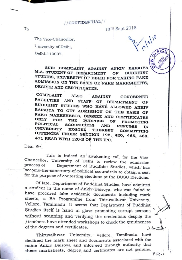 NSUI Writes to DU VC on DUSU president Ankiv Baisoya's 'Fake' Degree