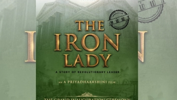 The poster of 'The Iron Lady'.