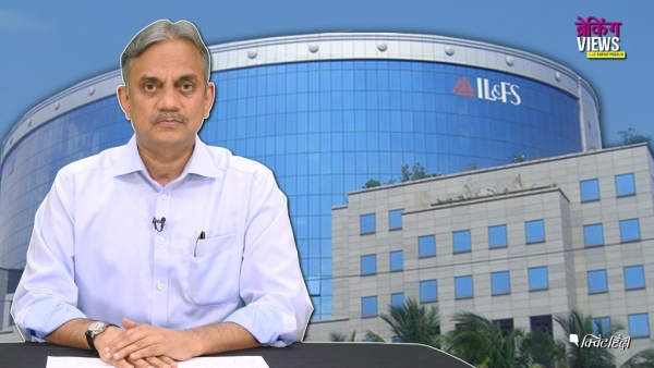 Breaking Views: IL&FS Crisis Throws Light on 'Regulatory Darkness'