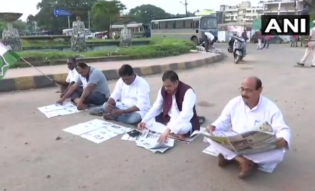 Protests being held in Odisha's Bhubaneswar.