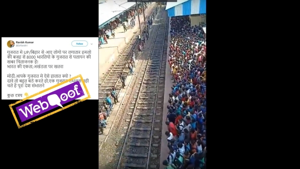 Unrelated Video from Bengal Used to Show Migrants Fleeing Gujarat
