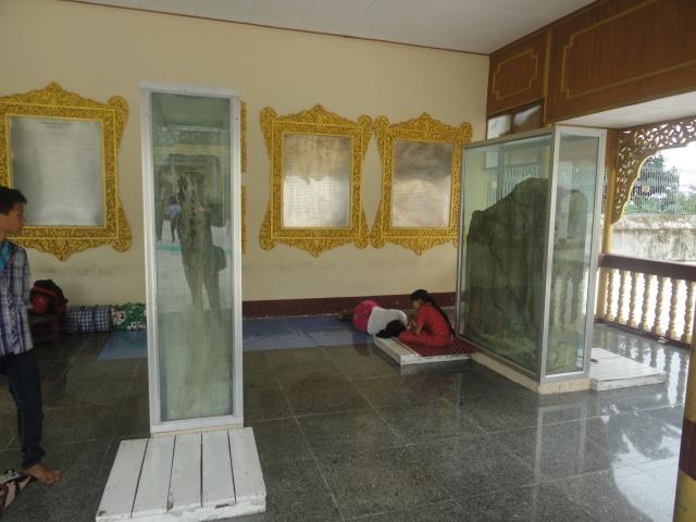 Shwedagon Dhammazedi Inscription.
