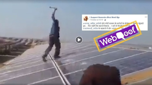 Congress Workers Misleadingly Blamed for Vandalism of Solar Panels