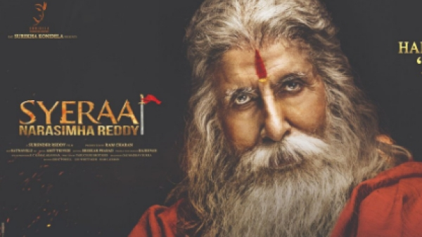 First Look of Amitabh Bachchan's Telugu Film Unveiled on His B'Day