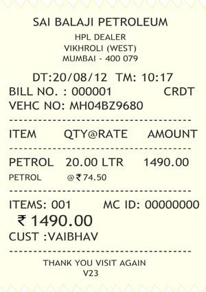 attention  the  u2018don u2019t vote for modi again u2019 petrol bill is fake