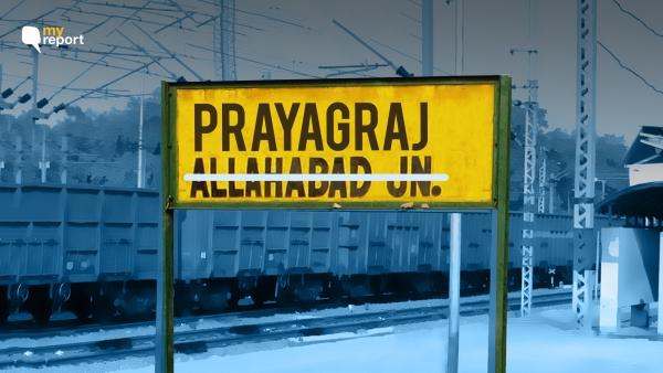 Alvida Allahabad, Pranaam Prayagraj! But What's the Point?