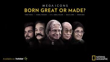 Are geniuses #BornGreatOrMade?