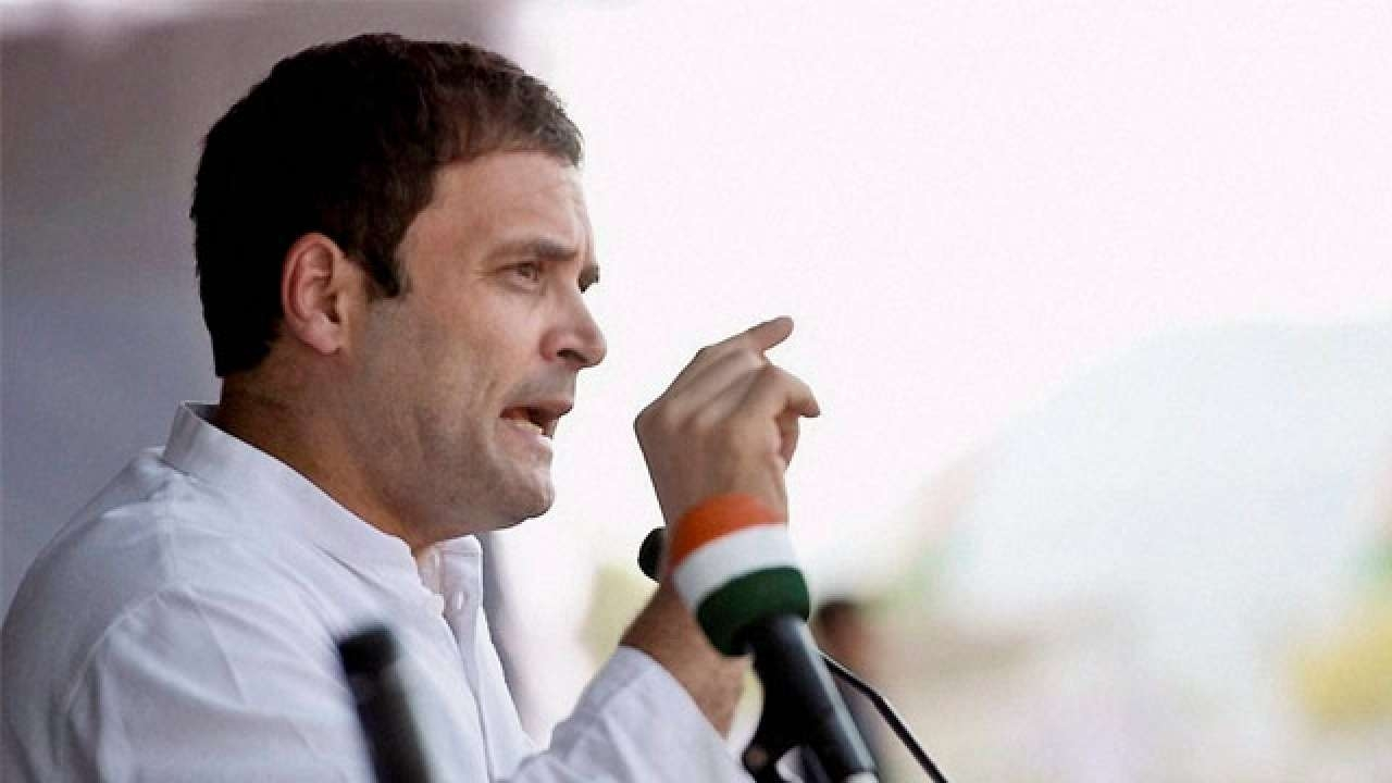 BJP Attacks Rahul Gandhi Over Rise in Income Between 2004 and 2014