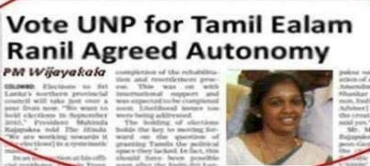 Fake News: Photoshopped Image of Hindu Article on Tamil Autonomy
