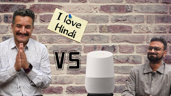 Google Home smart speaker can now reply in Hindi.