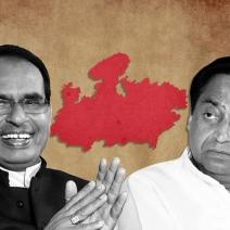 Madhya Pradesh will go to polls on 28 November along with Mizoram.