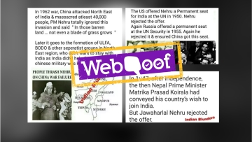 From Nehru having been attacked post the 1962 war to Nepal expressing a desire to accede to India, here's the truth.