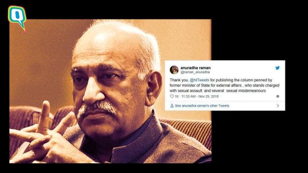 MJ Akbar who is accused of sexual harassment, gets to publish an article.