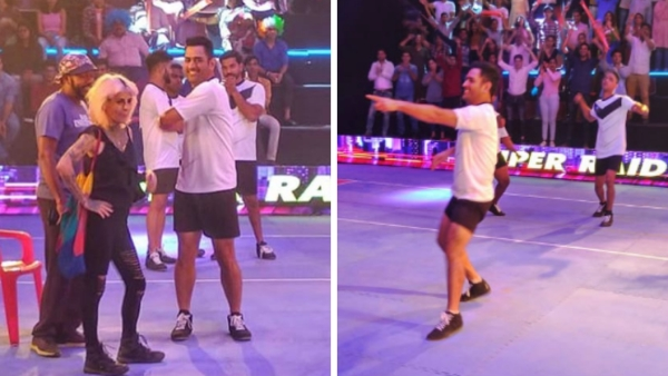 MS Dhoni was seen taking part in a kabaddi match for a promotional shoot.