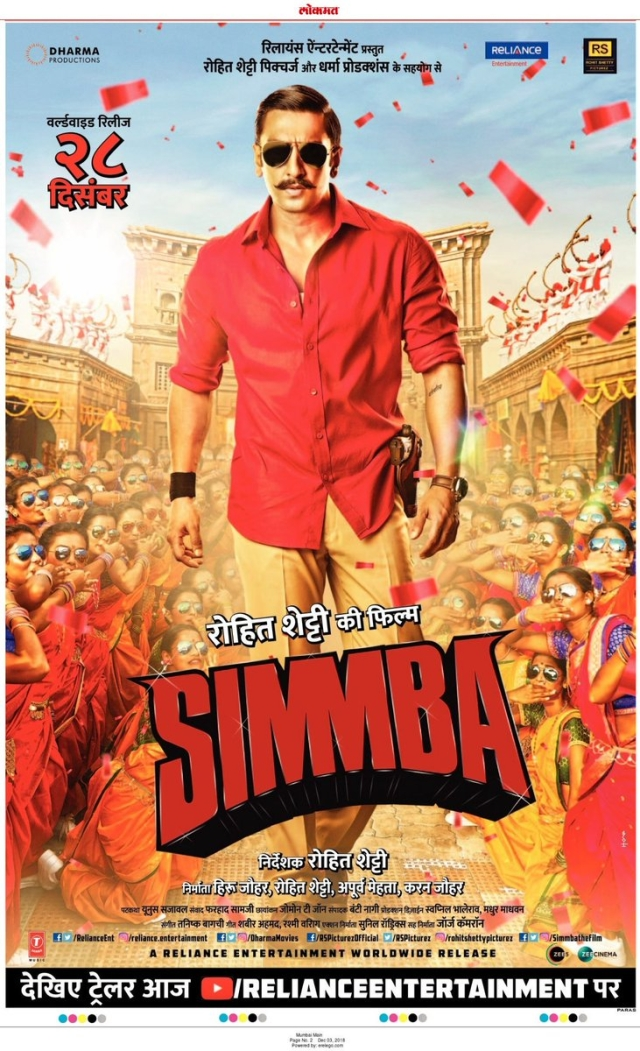 Simmba (2018) Hindi Pre-DvD 720p x264 1.5gb