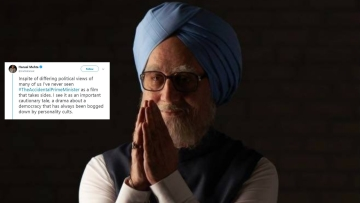 <i>The Accidental Prime Minister </i>is all set to release on 11 January 2019.