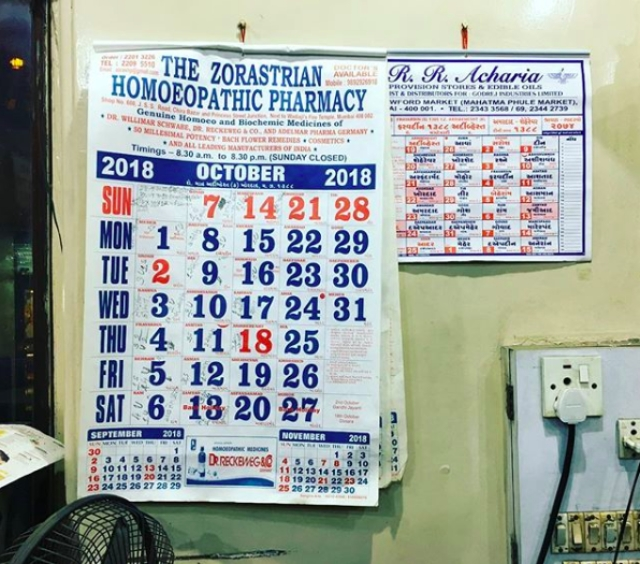 Spotted: A Zoroastrian calendar at a homeopathic pharmacy