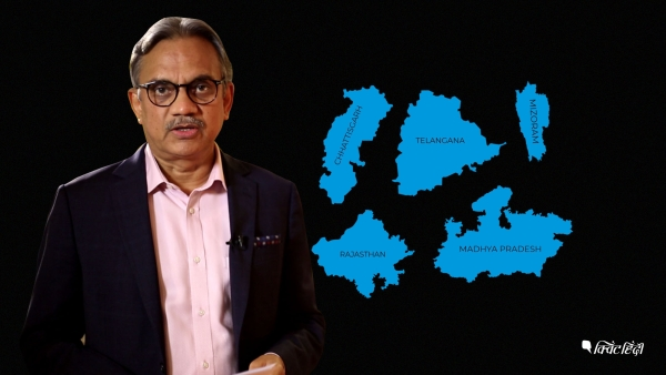 The Quint's Editorial Director analyses the situation after the 2018 election results.