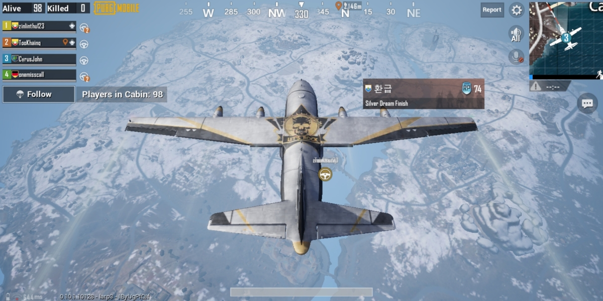 PUBG New Map: Vikendi Snow Map Out, Check What's New