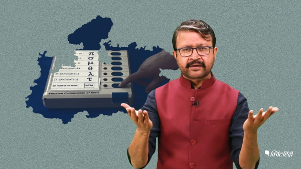 EVMs are meant to record the mandate of lakhs of people, and hold the future of governments.