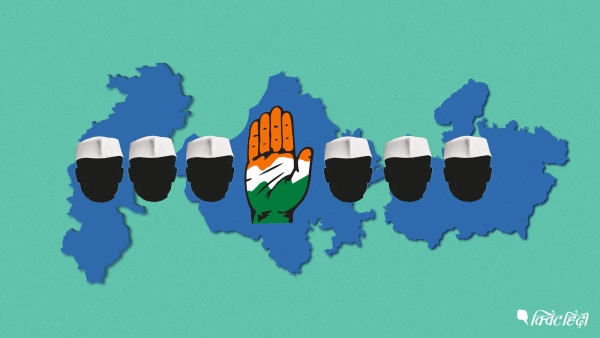 The Congress has multiple faces in Rajasthan, Madhya Pradesh and Chhattisgarh who could become chief ministers.