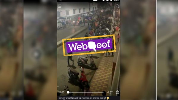 A viral video falsely claimed that riots happened in Jodhpur post Congress' win.