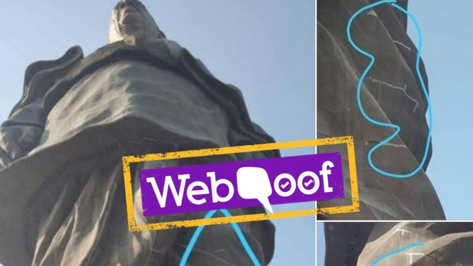 Viral Social Media Posts Falsely Claim Statue of Unity Has