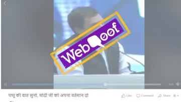 Screenshot of video claiming Rahul Gandhi praised Modi
