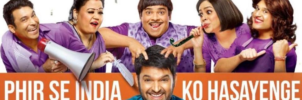 The Kapil Sharma Show' Season 2 Ep 1 Review: The Star