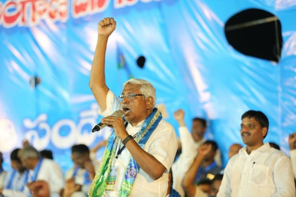 M Kondandaram during the launch of his political party.