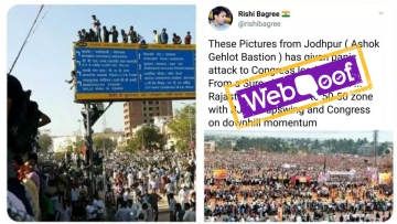 The photos are actually from 2013, and not 2018 rally in Jodhpur.