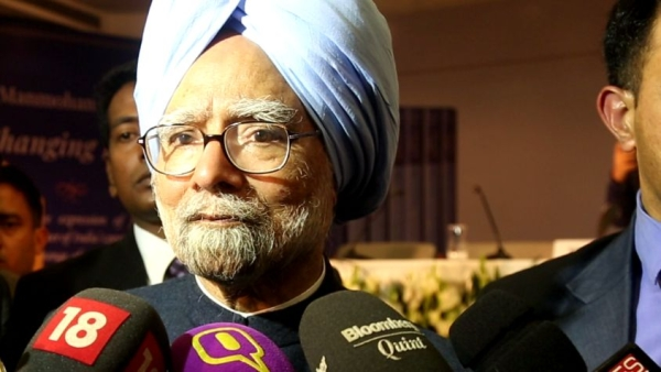 "RBI-Govt Relationship Is Like ""Husband-Wife"": Ex-PM Manmohan Singh"