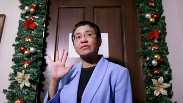 Photo of Maria Ressa, CEO of Rappler.