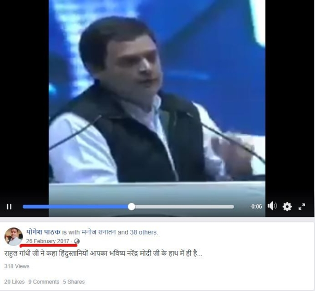 Screenshot of video claiming Rahul Gandhi praised Modi.