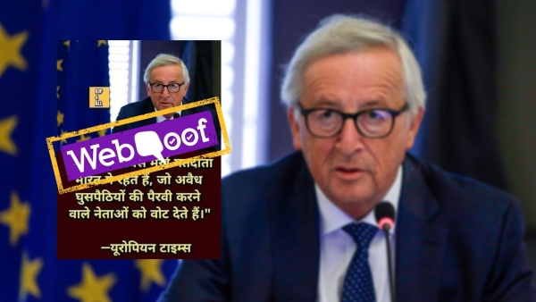 No, European Commission Prez Did Not Call Indian Voters 'Stupid'