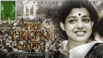 A poster of <i>The Iron Lady</i>.