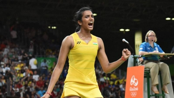 File photo of PV Sindhu celebrating a win at the 2016 Rio Olympics.