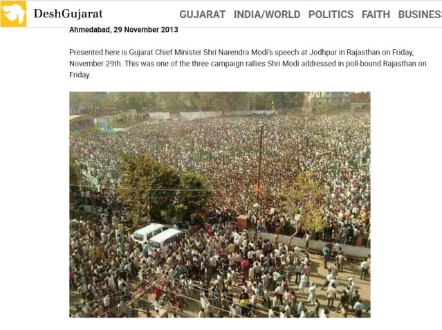 The picture was posted in news portal Desh Gujarat in 2013.