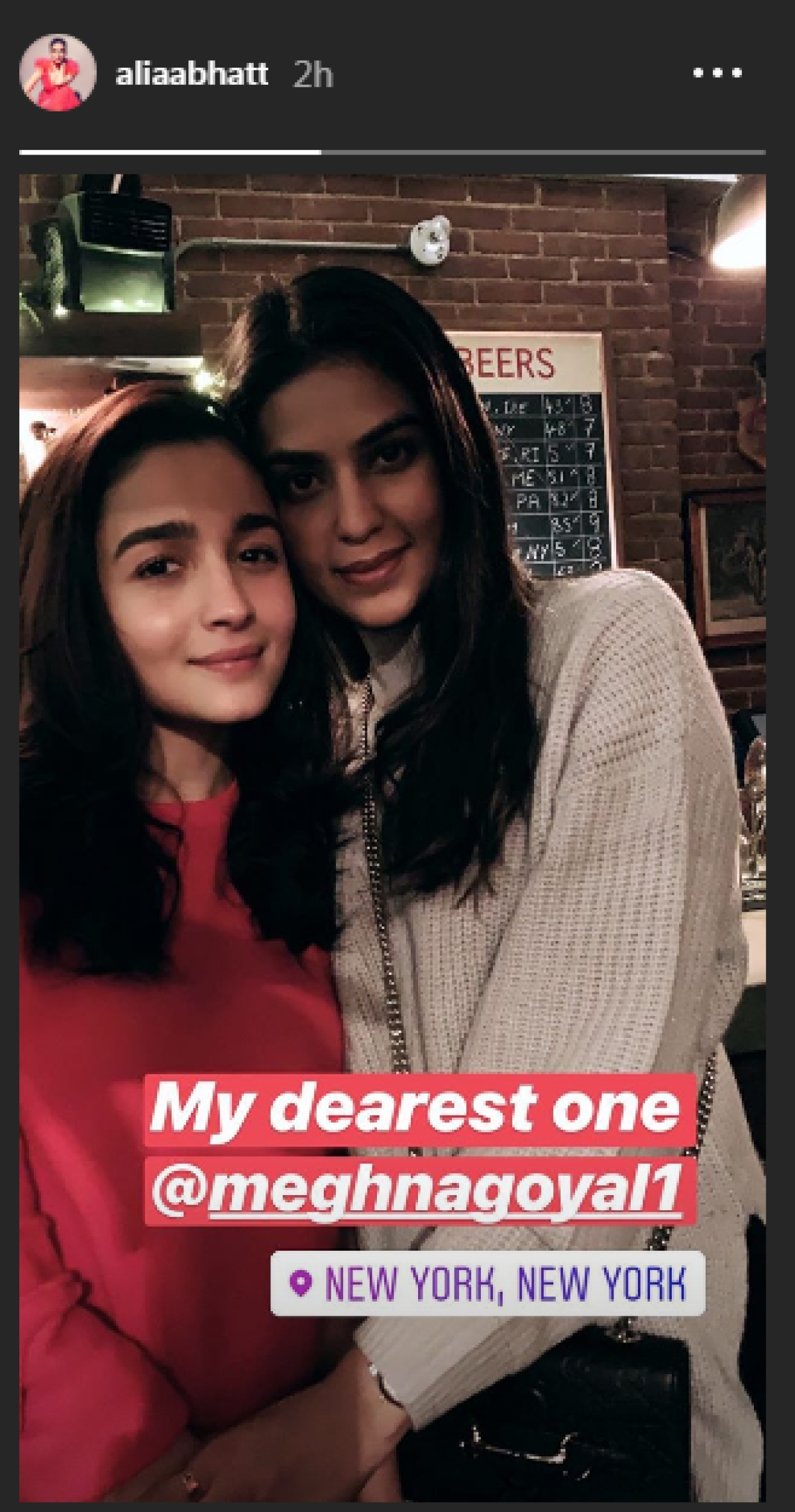 Alia Bhatt with a friend.