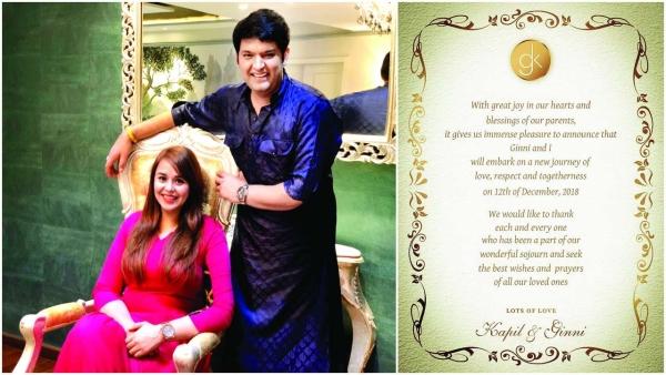 Kapil Sharma weds Ginni Chatrath.