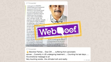 The Goa CMO's official handle has denied any such letter having been written by Parrikar in the past.