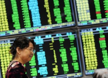 hinese shares open higher; yuan weakens