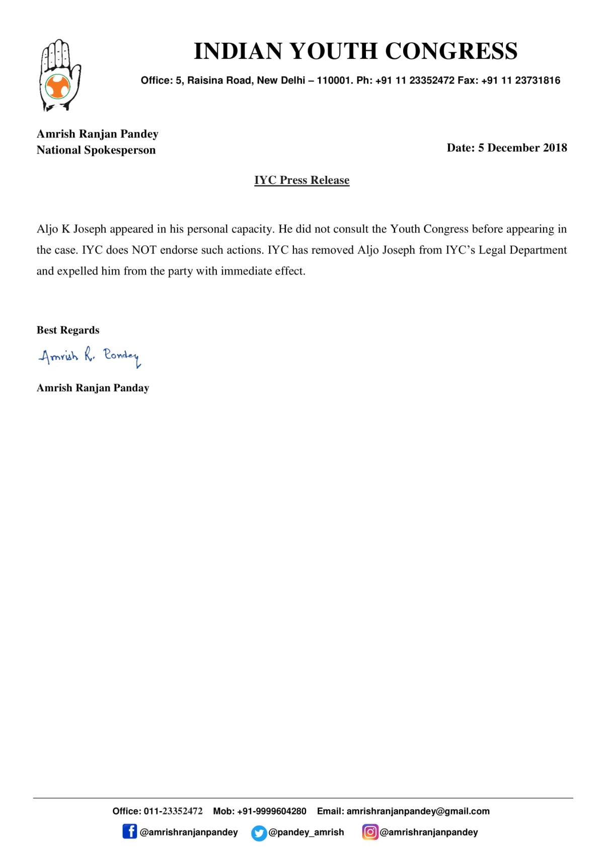 Indian Youth Congress' statement