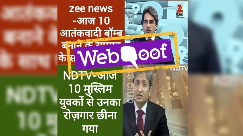 No, Ravish Kumar Did Not Link NIA Arrests to 10 Muslim Youth