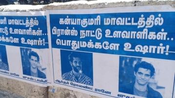 Posters calling French journalists 'spies' in Kanyakumari district.