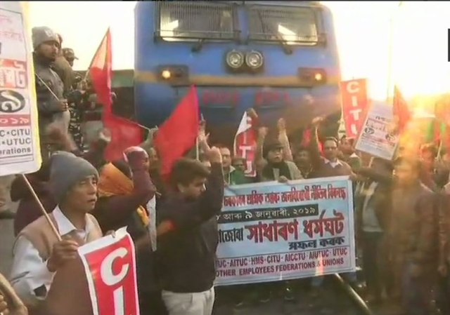 Protesters block railway lines In Guwahati